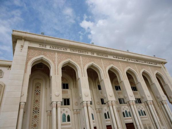 The American University of Sharjah.