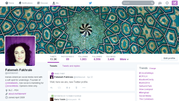 Have you updated your Twitter profile?