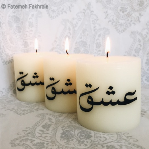 Candles with Persian writing